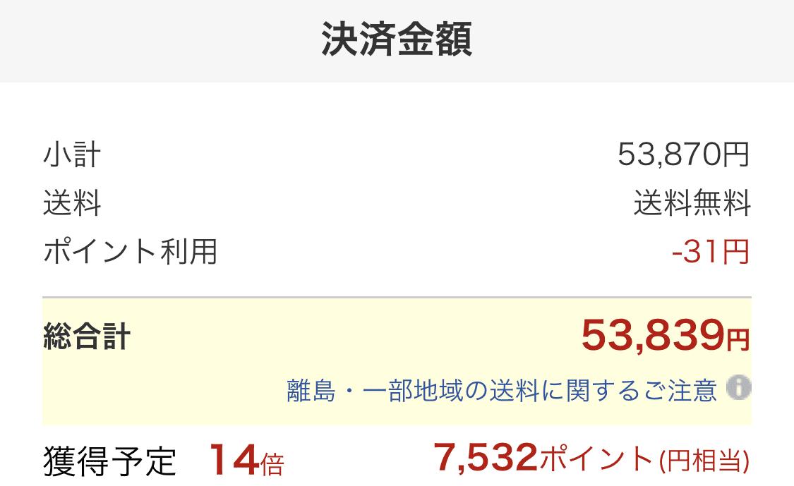 ルンバe5