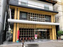 サムティ ホテル エスペリアイン大阪本町