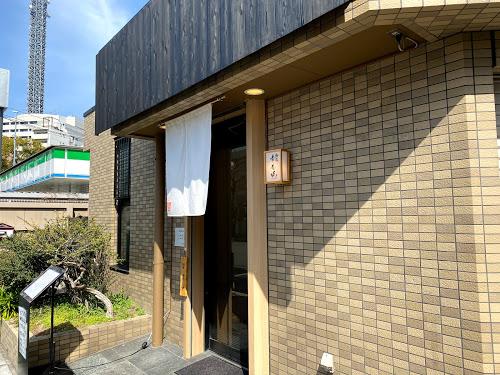 名古屋幸先坂3