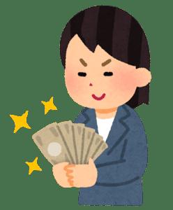 定額給付金使い道4