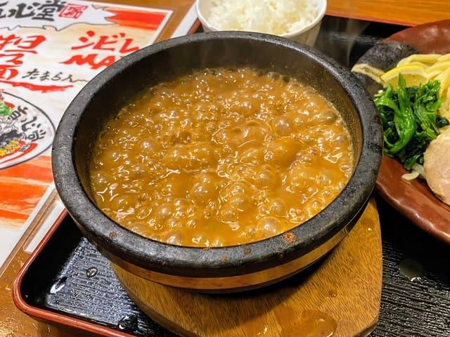 真心堂 スープ